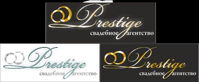 Логотип для свадебного агентства Prestige - дизайнер tasja24