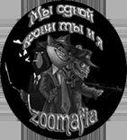Логотип для интернет магазина зоотоваров - дизайнер fitil