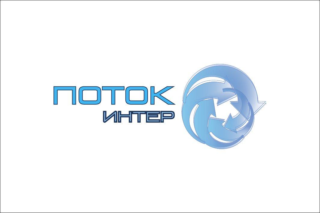Лого и фирм стиль для Бинго - дизайнер monmisheri