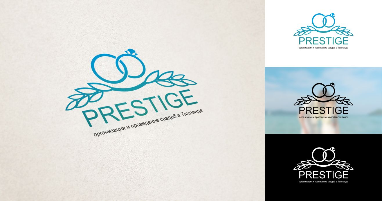Логотип для свадебного агентства Prestige - дизайнер Hanterka