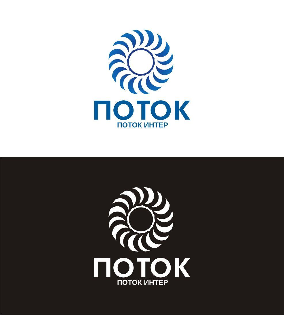 Лого и фирм стиль для Бинго - дизайнер LiXoOnshade