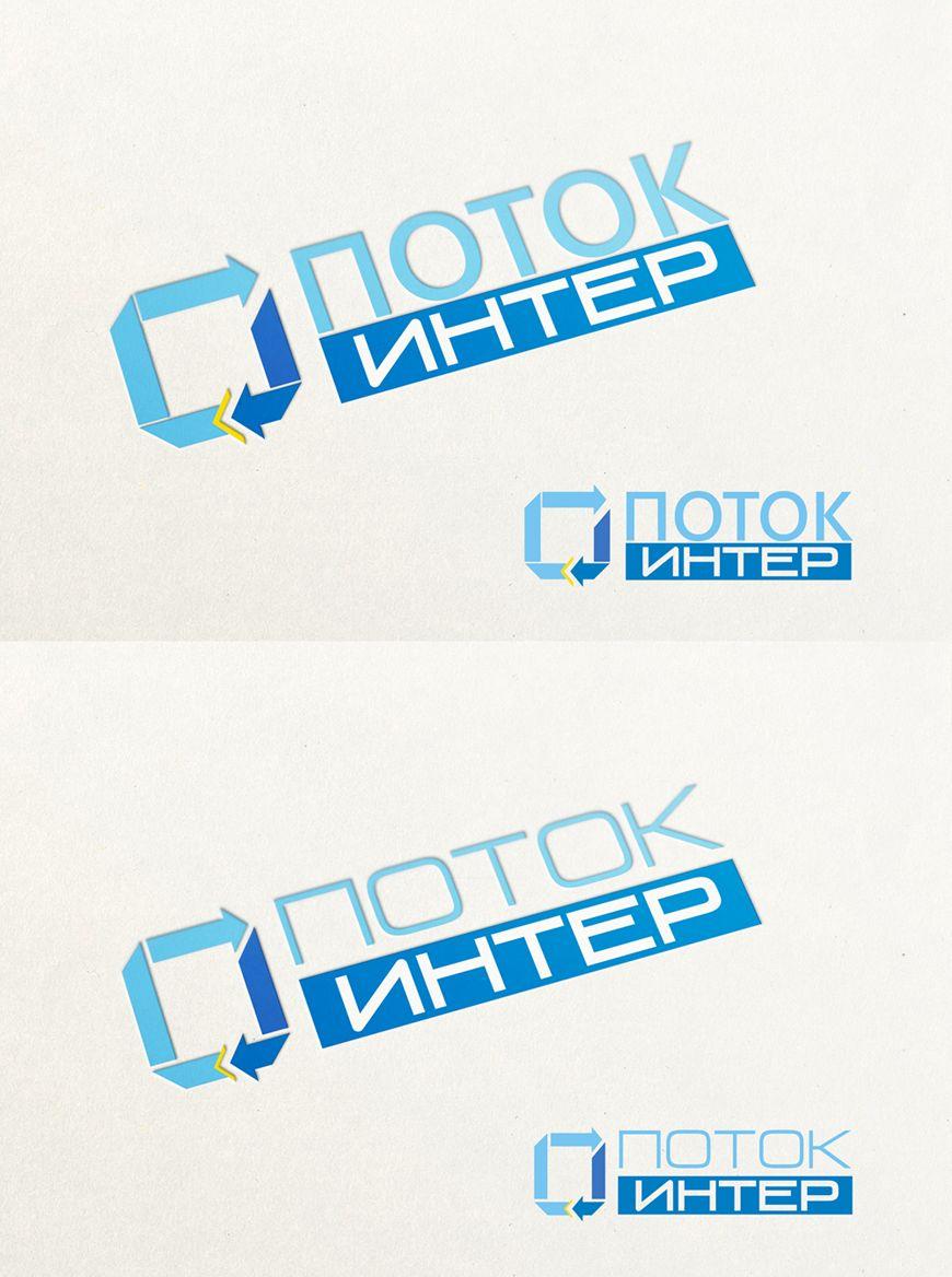 Лого и фирм стиль для Бинго - дизайнер LLight