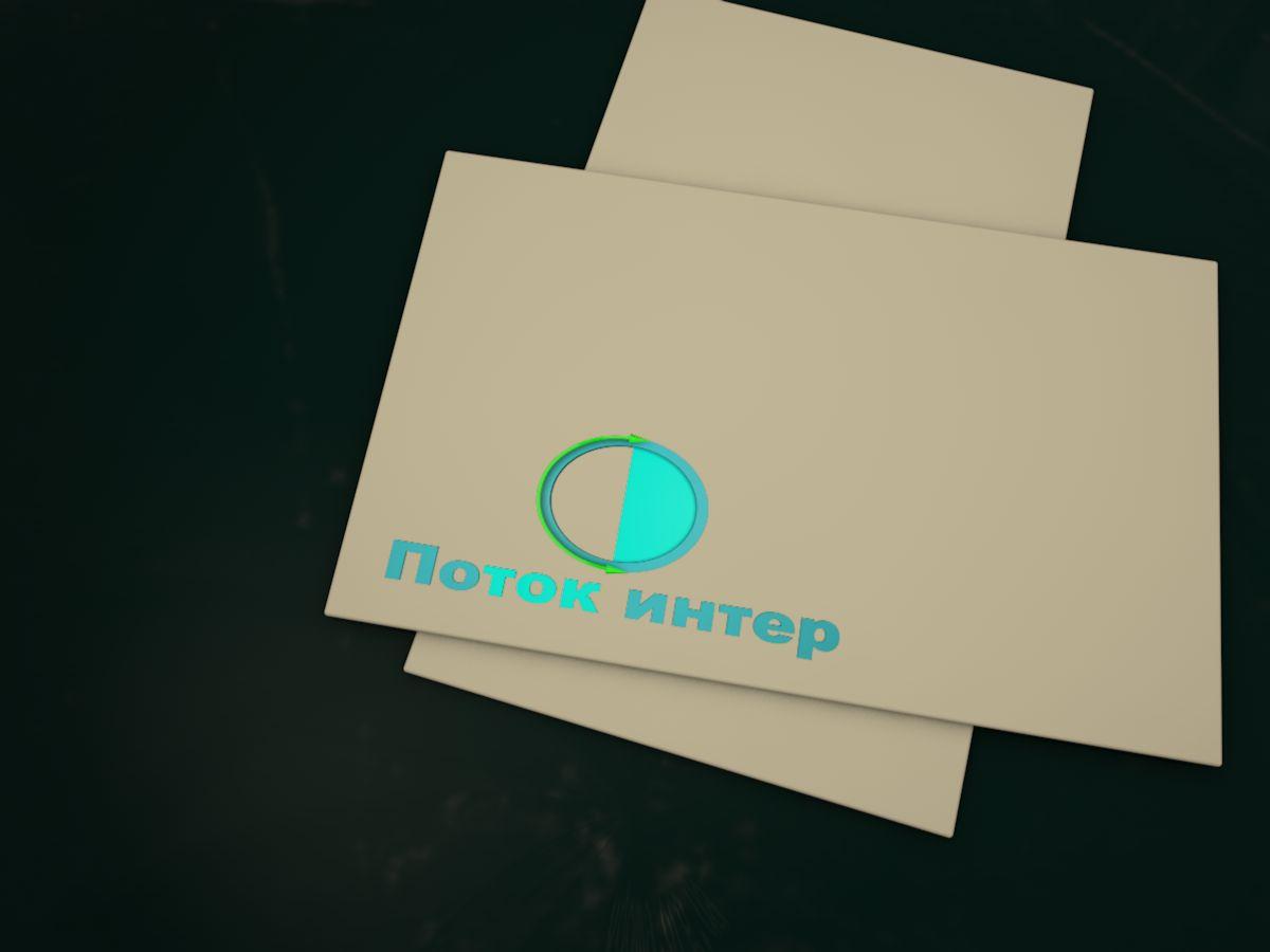 Лого и фирм стиль для Бинго - дизайнер mihasport007