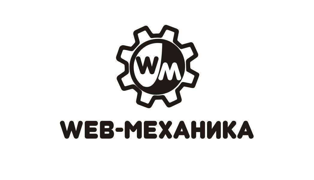 Логотип для студии - дизайнер markosov