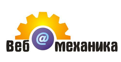Логотип для студии - дизайнер Stichevskiy
