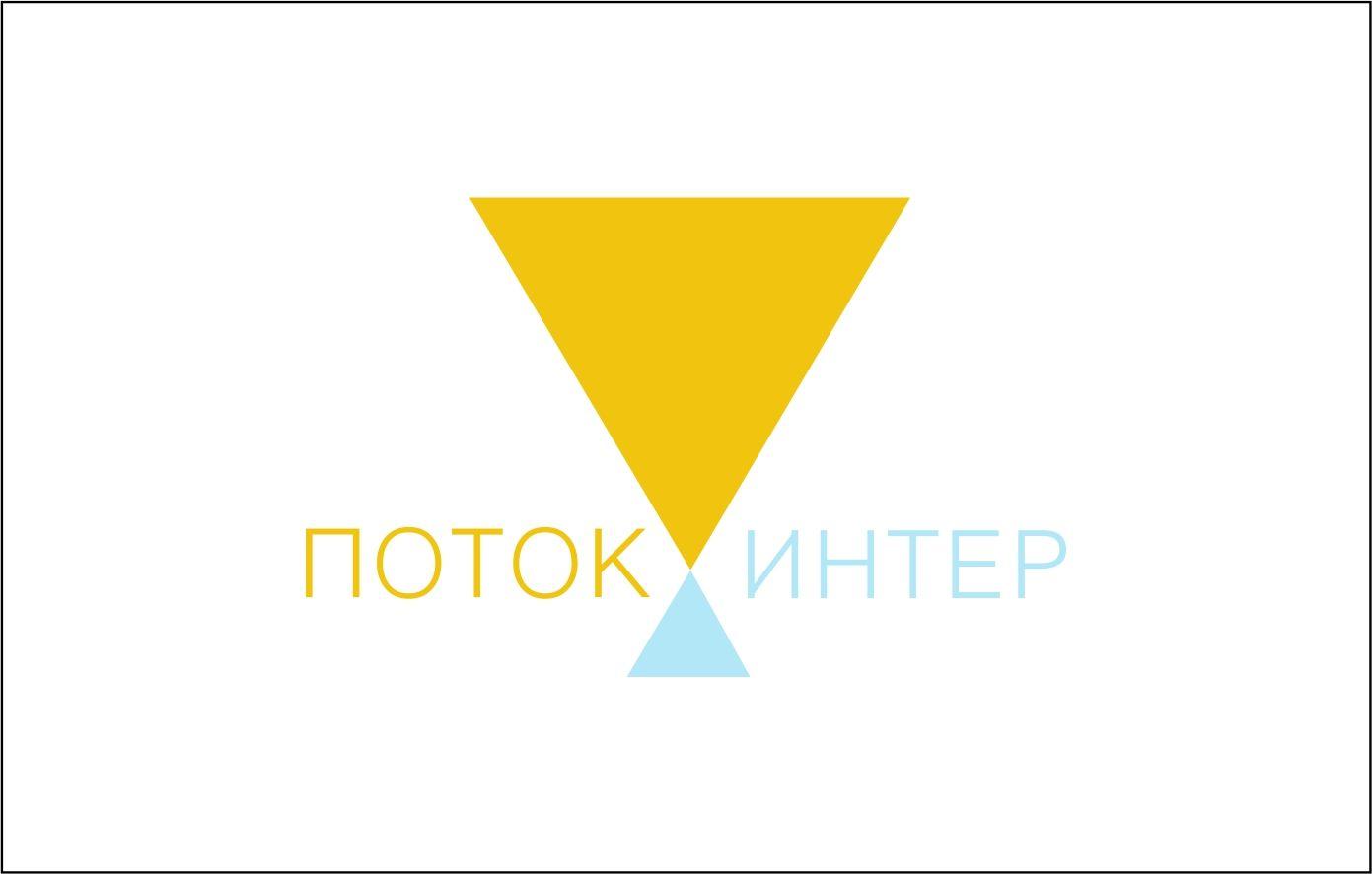 Лого и фирм стиль для Бинго - дизайнер Krasivayav