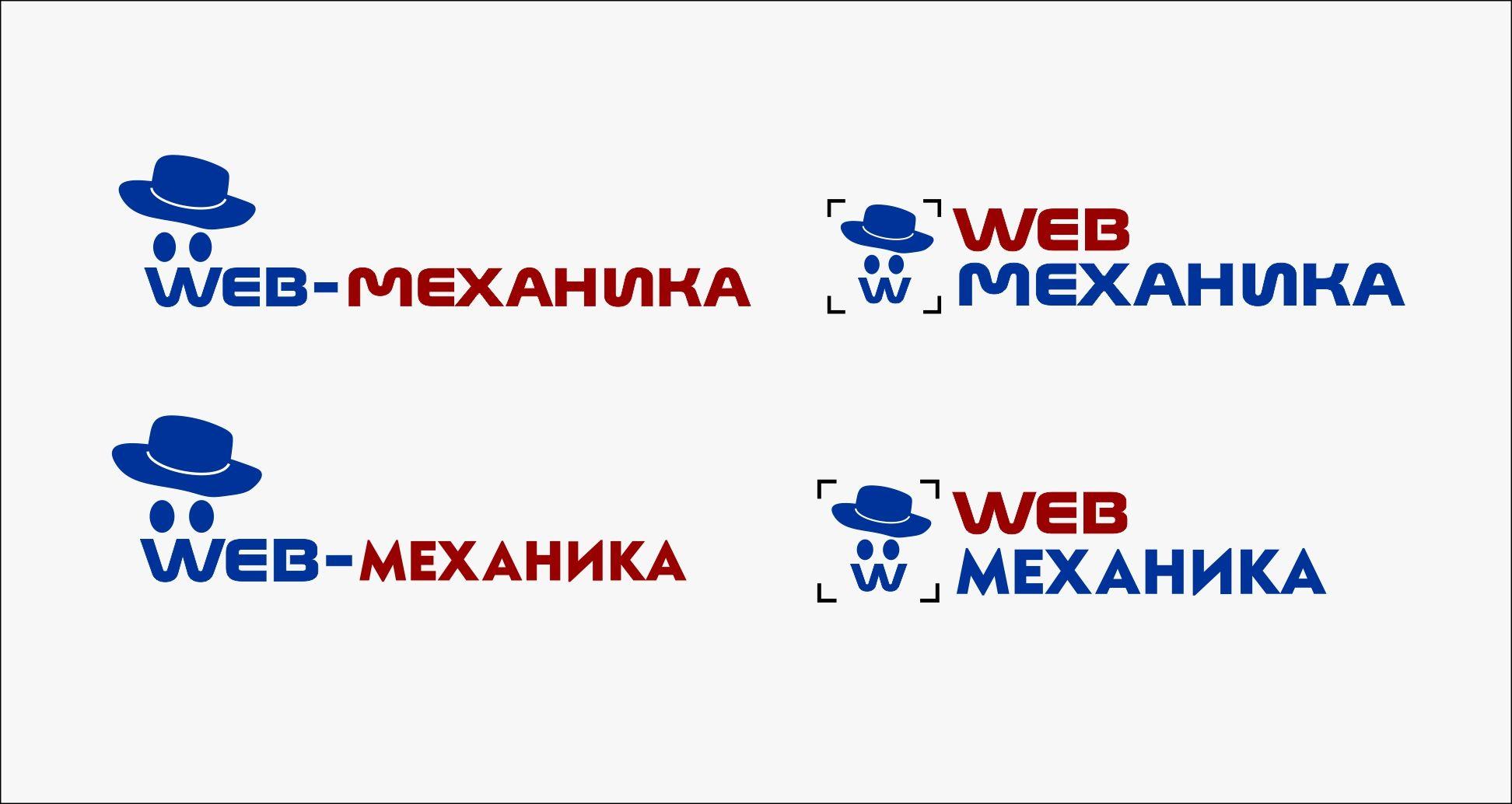 Логотип для студии - дизайнер sqwartl