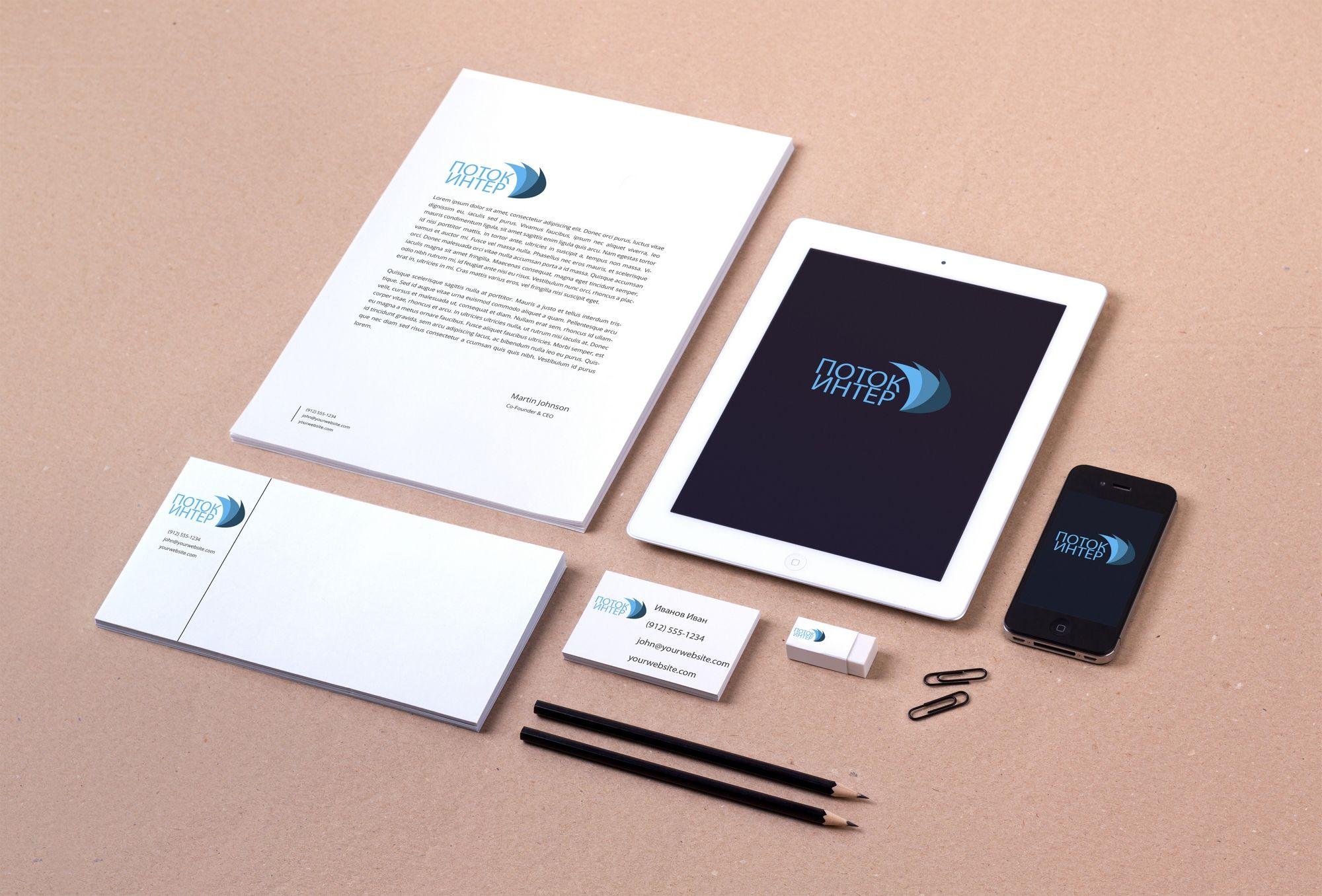 Лого и фирм стиль для Бинго - дизайнер dondccon