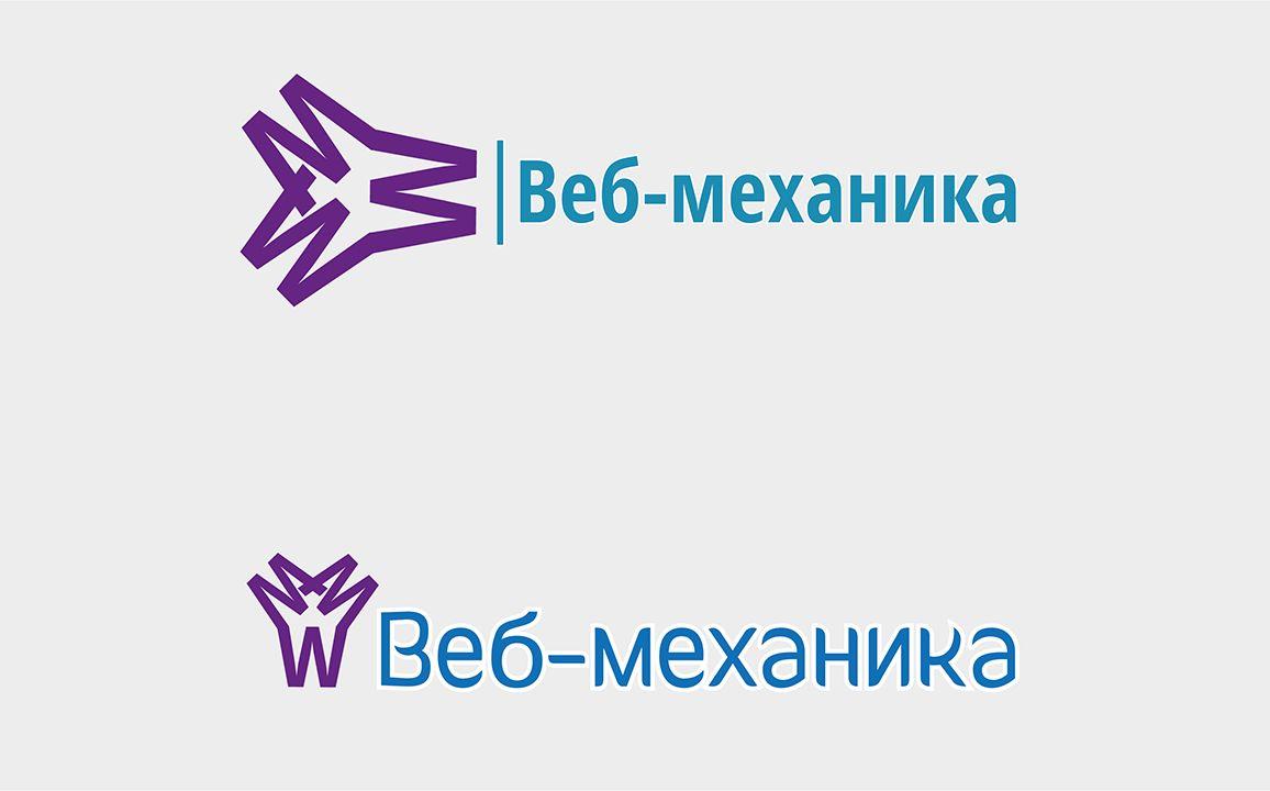 Логотип для студии - дизайнер Nemust
