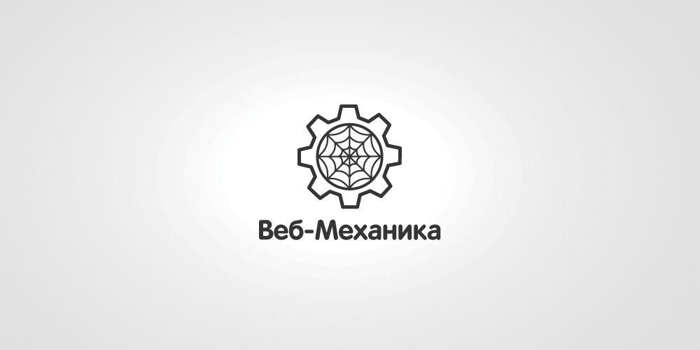 Логотип для студии - дизайнер Andrey_26