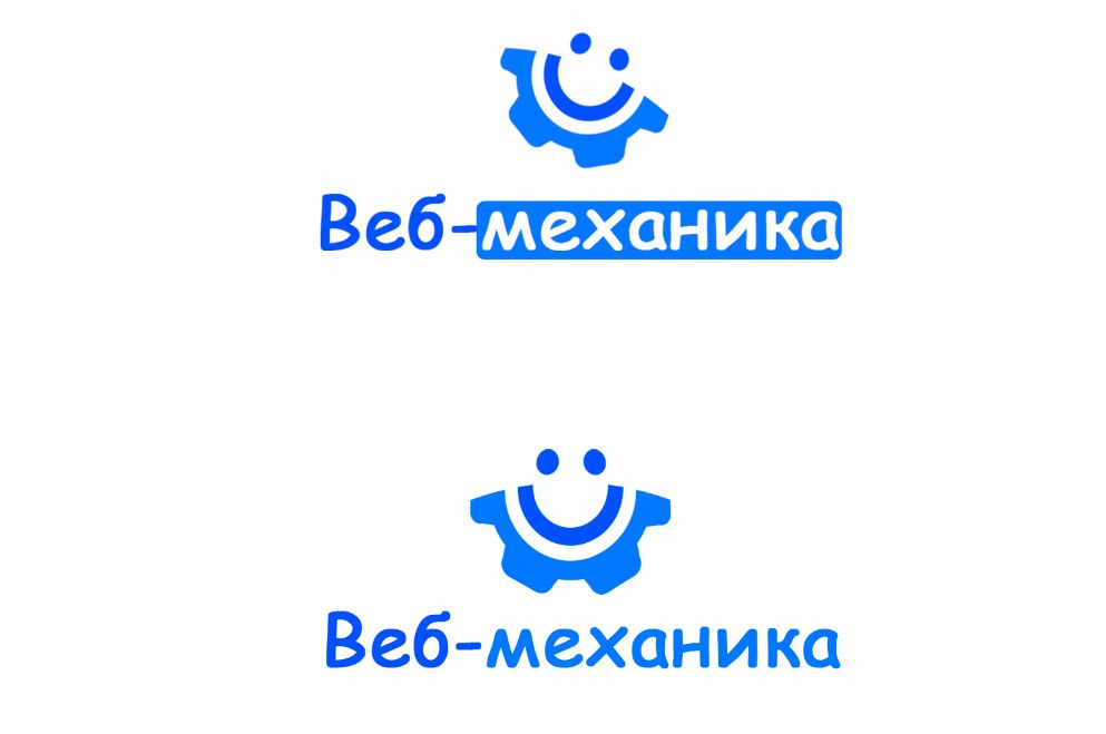 Логотип для студии - дизайнер 53247ira
