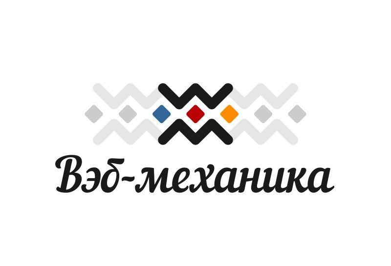 Логотип для студии - дизайнер everypixel