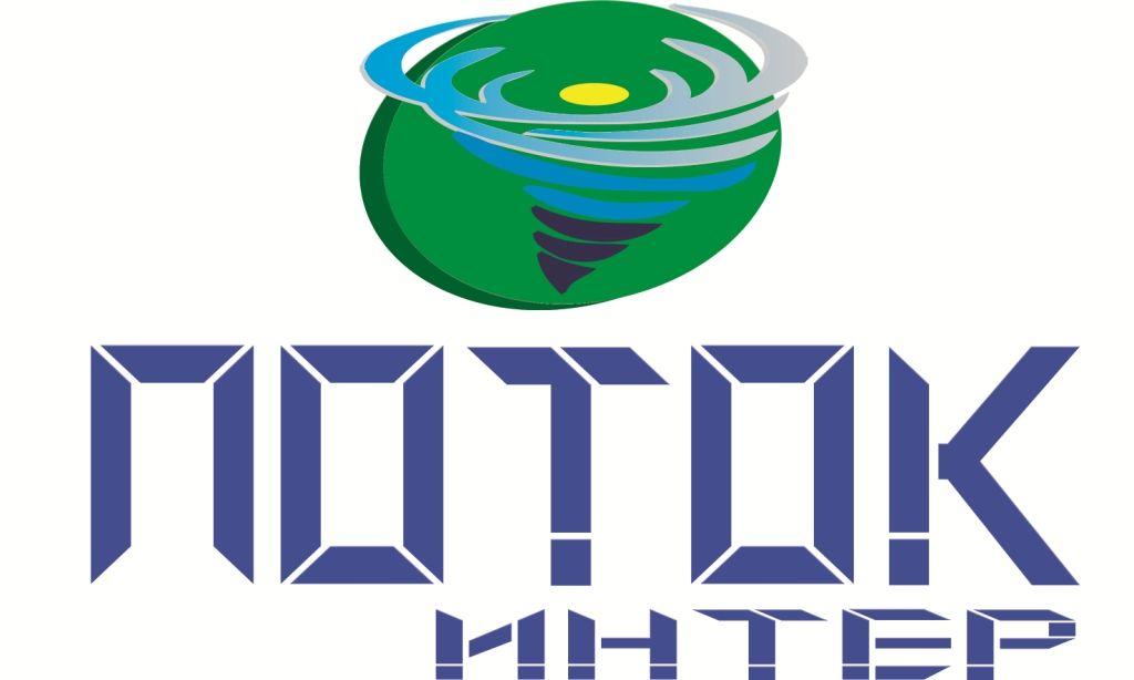 Лого и фирм стиль для Бинго - дизайнер Antonska