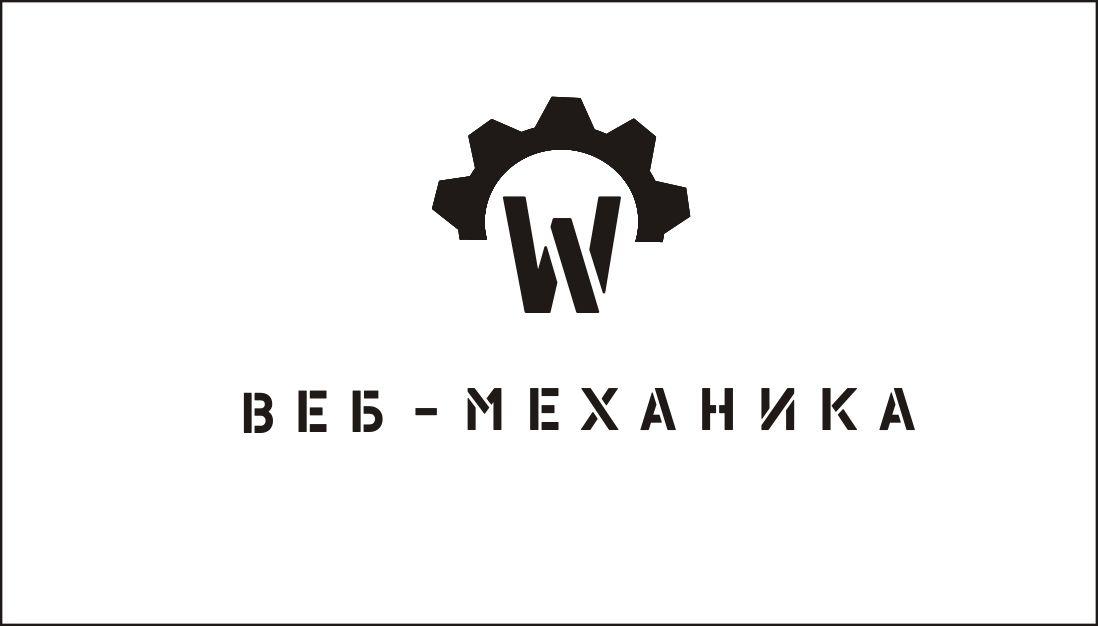 Логотип для студии - дизайнер GreenBunny