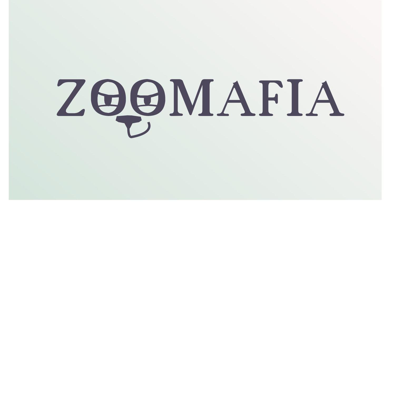 Логотип для интернет магазина зоотоваров - дизайнер samneu