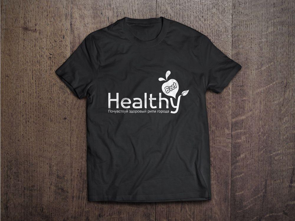 Healthy Bit или Healthy Beet - дизайнер Upright