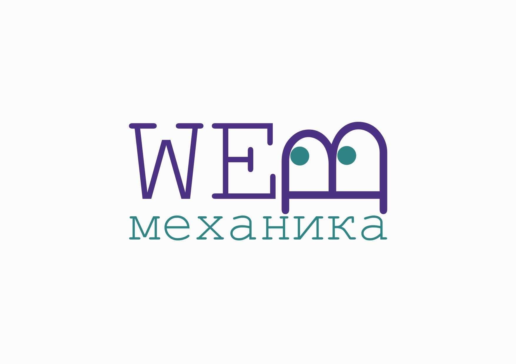 Логотип для студии - дизайнер toster108