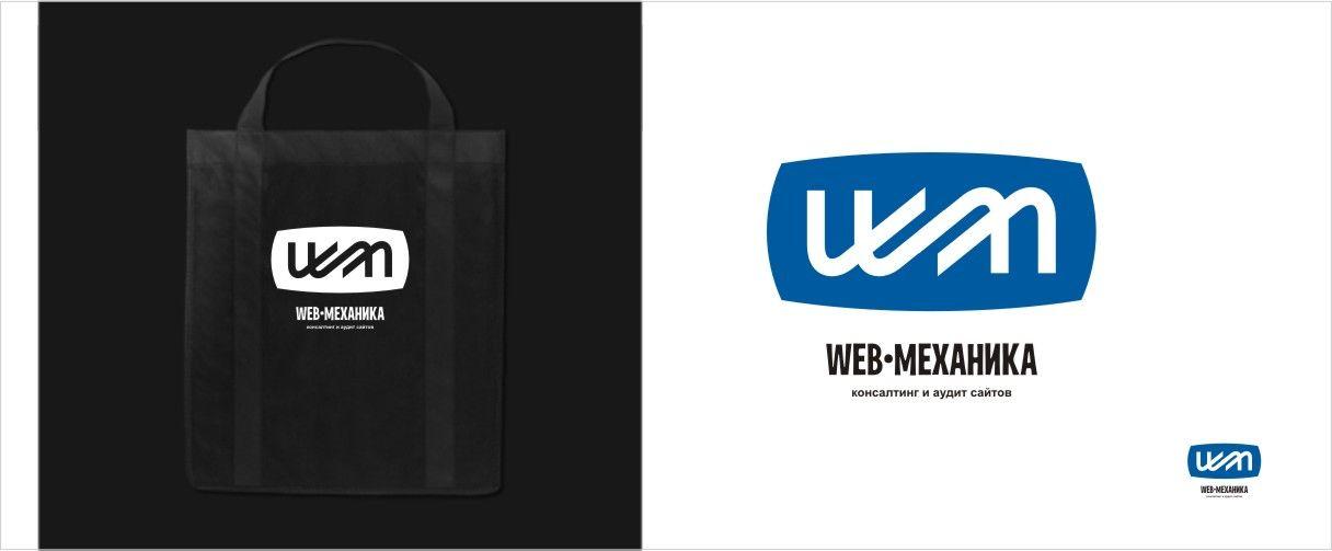 Логотип для студии - дизайнер arank