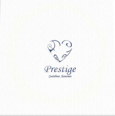 Логотип для свадебного агентства Prestige - дизайнер BALCANA_2014
