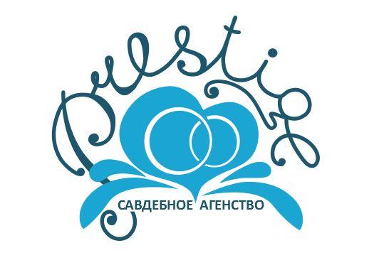 Логотип для свадебного агентства Prestige - дизайнер linkuz