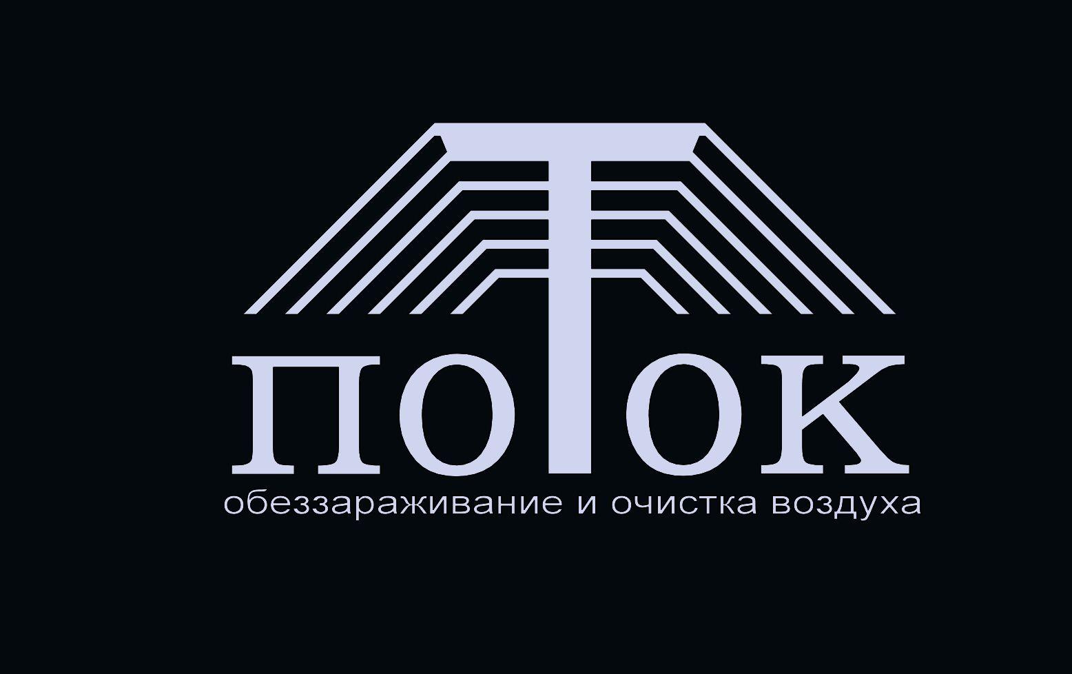 Лого и фирм стиль для Бинго - дизайнер injener
