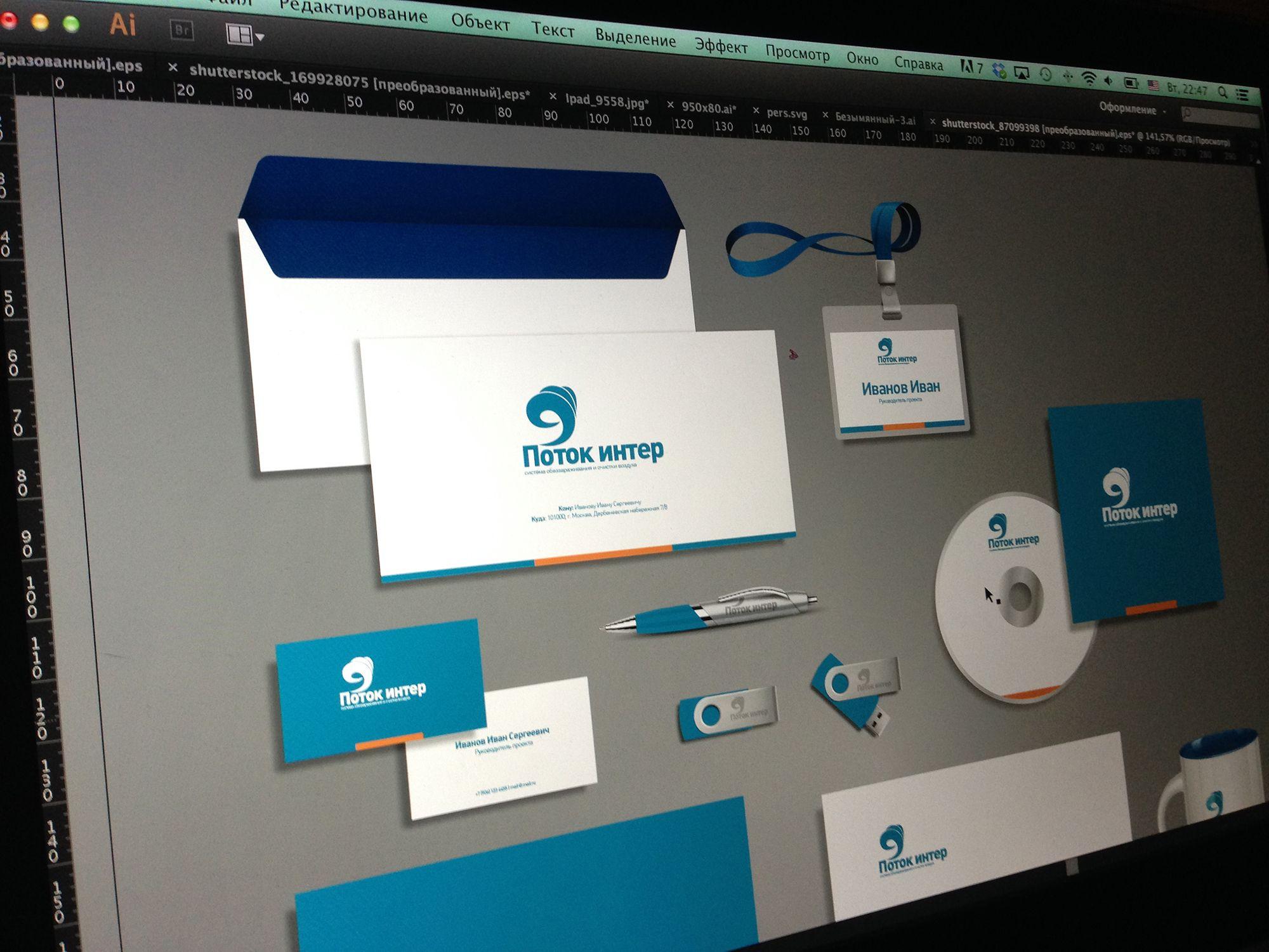 Лого и фирм стиль для Бинго - дизайнер egor-zhebin