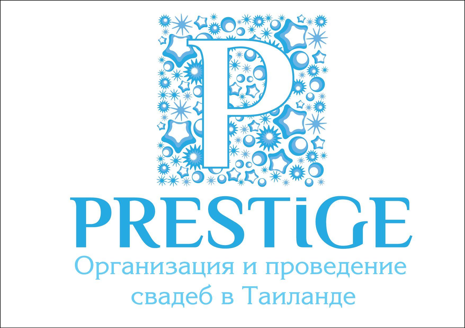 Логотип для свадебного агентства Prestige - дизайнер kelll