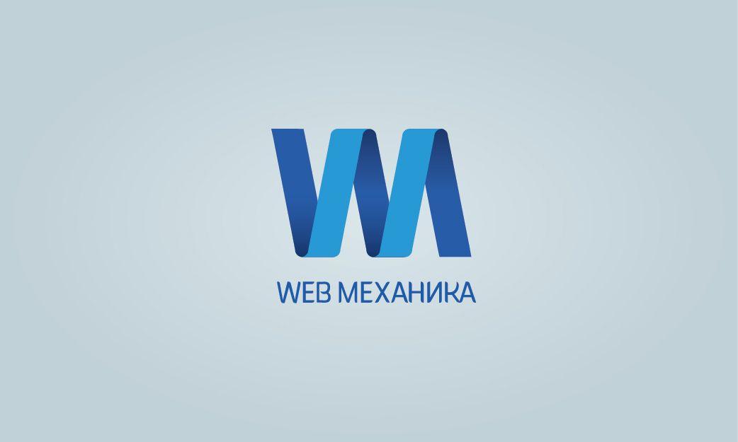 Логотип для студии - дизайнер Pavlitto