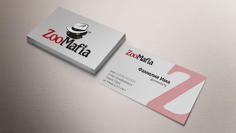 Логотип для интернет магазина зоотоваров - дизайнер Andrey_26