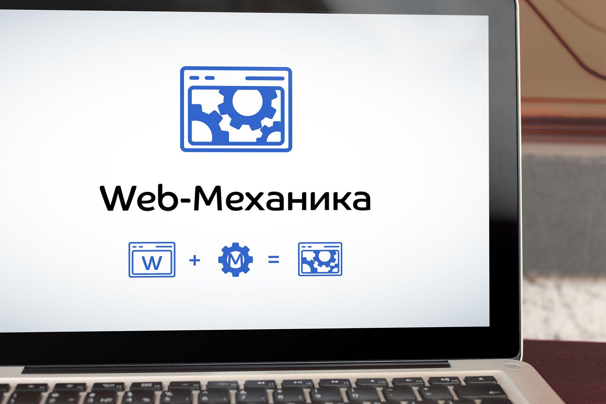 Логотип для студии - дизайнер Vladekus
