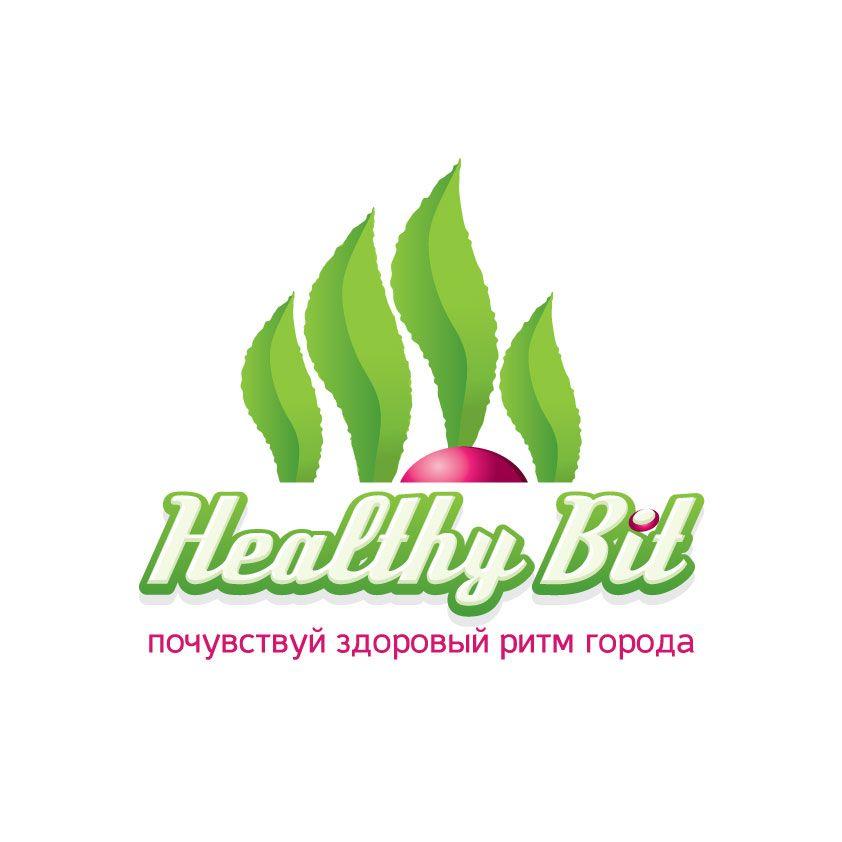 Healthy Bit или Healthy Beet - дизайнер Marya_Art
