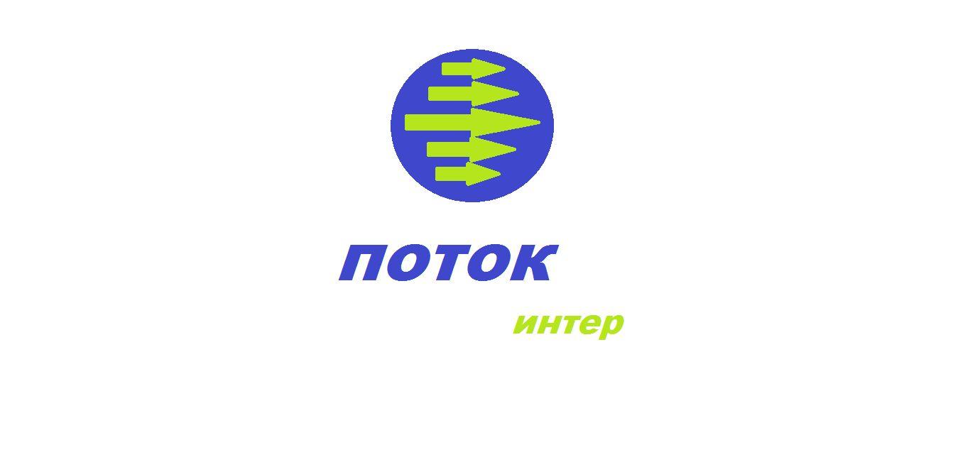 Лого и фирм стиль для Бинго - дизайнер KATE-_67
