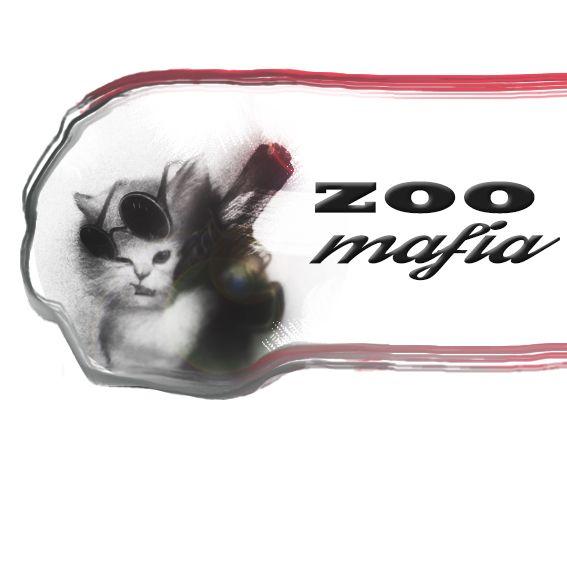 Логотип для интернет магазина зоотоваров - дизайнер Innel