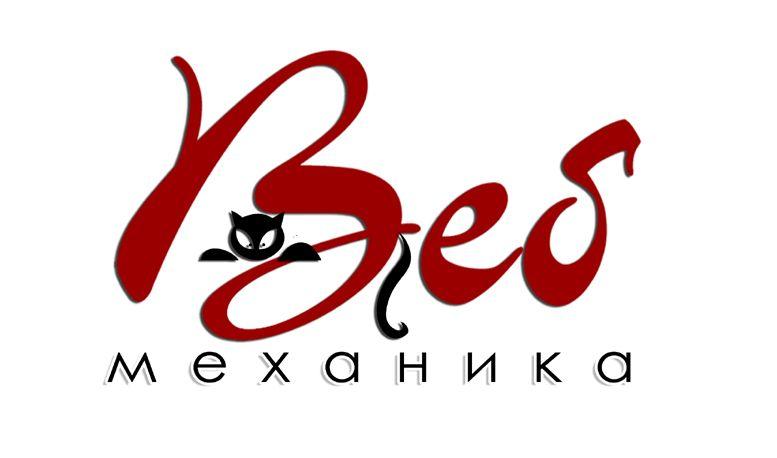 Логотип для студии - дизайнер tiko_teko