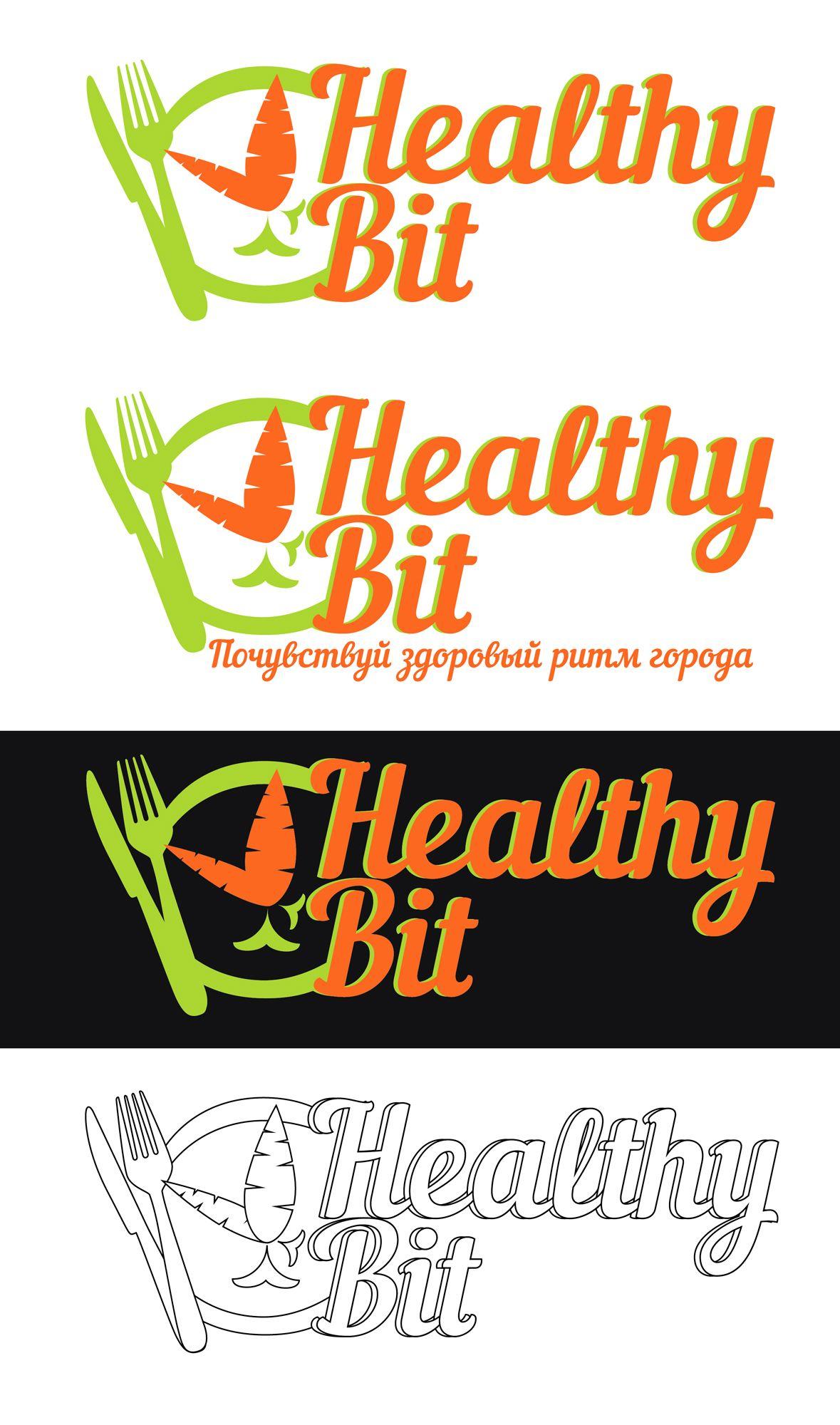 Healthy Bit или Healthy Beet - дизайнер Belofchik
