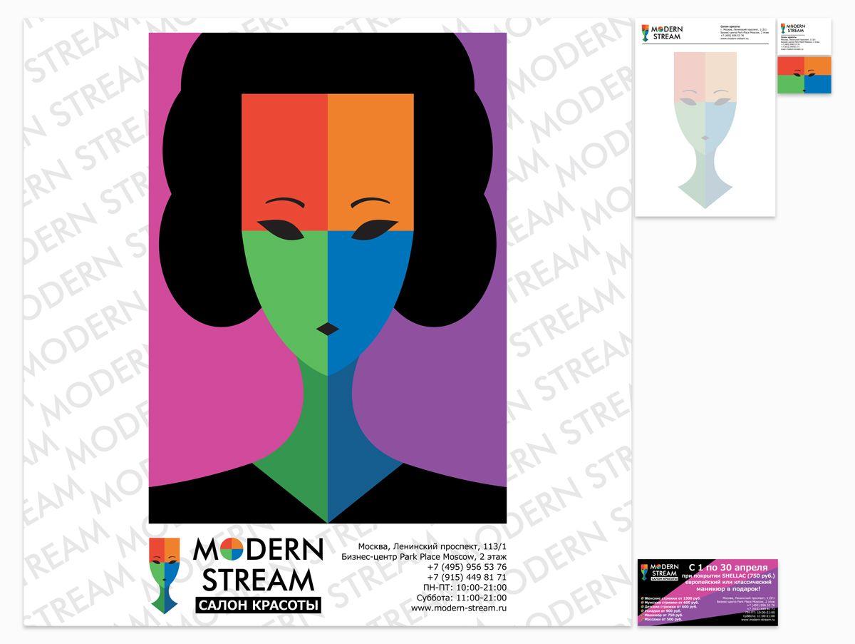 Лого и фирменный стиль для студии красоты - дизайнер vision