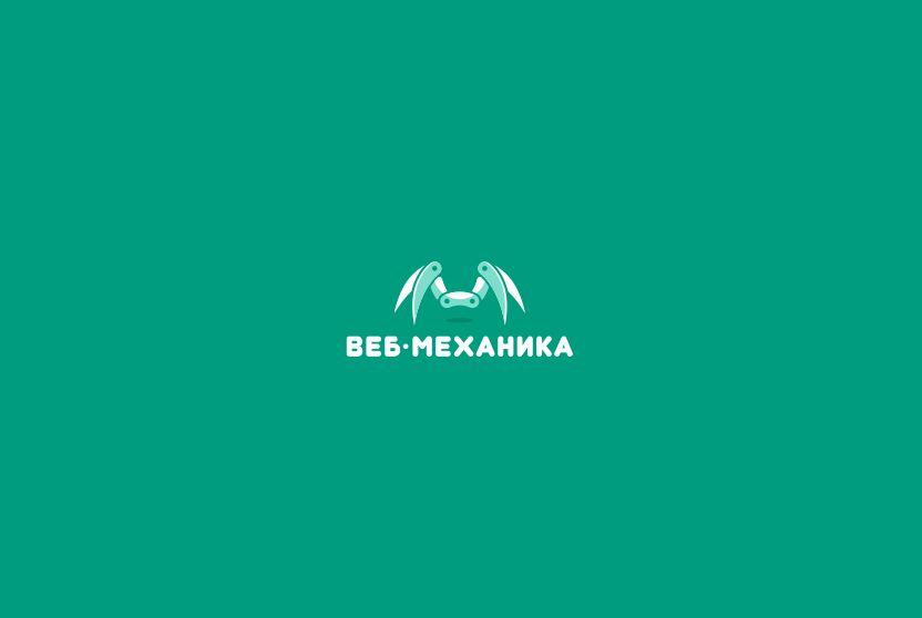 Логотип для студии - дизайнер st-oldman