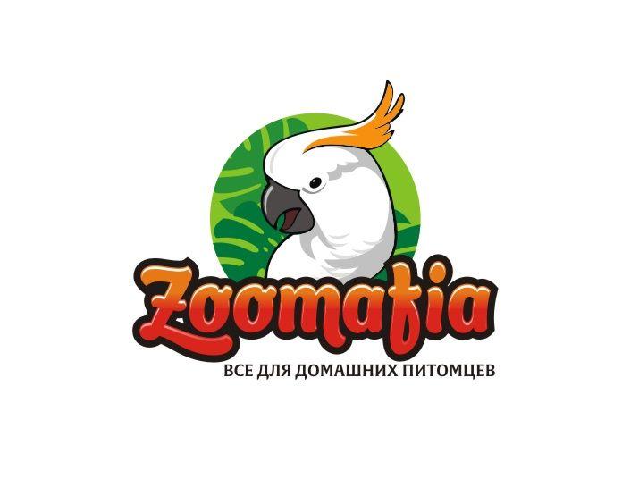 Логотип для интернет магазина зоотоваров - дизайнер Olegik882