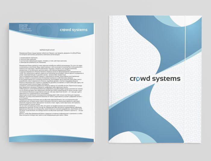 Фирменный стиль для краудсорсинговой компании - дизайнер yaroslav-s