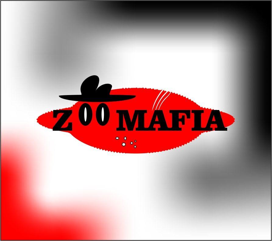 Логотип для интернет магазина зоотоваров - дизайнер vir_bat