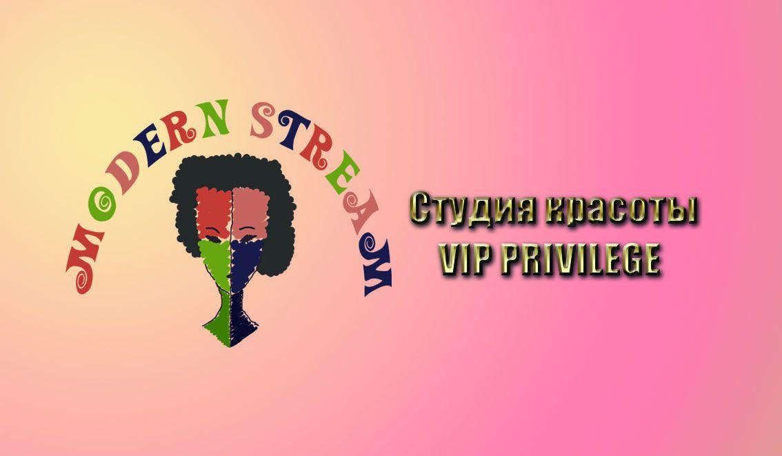 Лого и фирменный стиль для студии красоты - дизайнер Andreev_Andrei