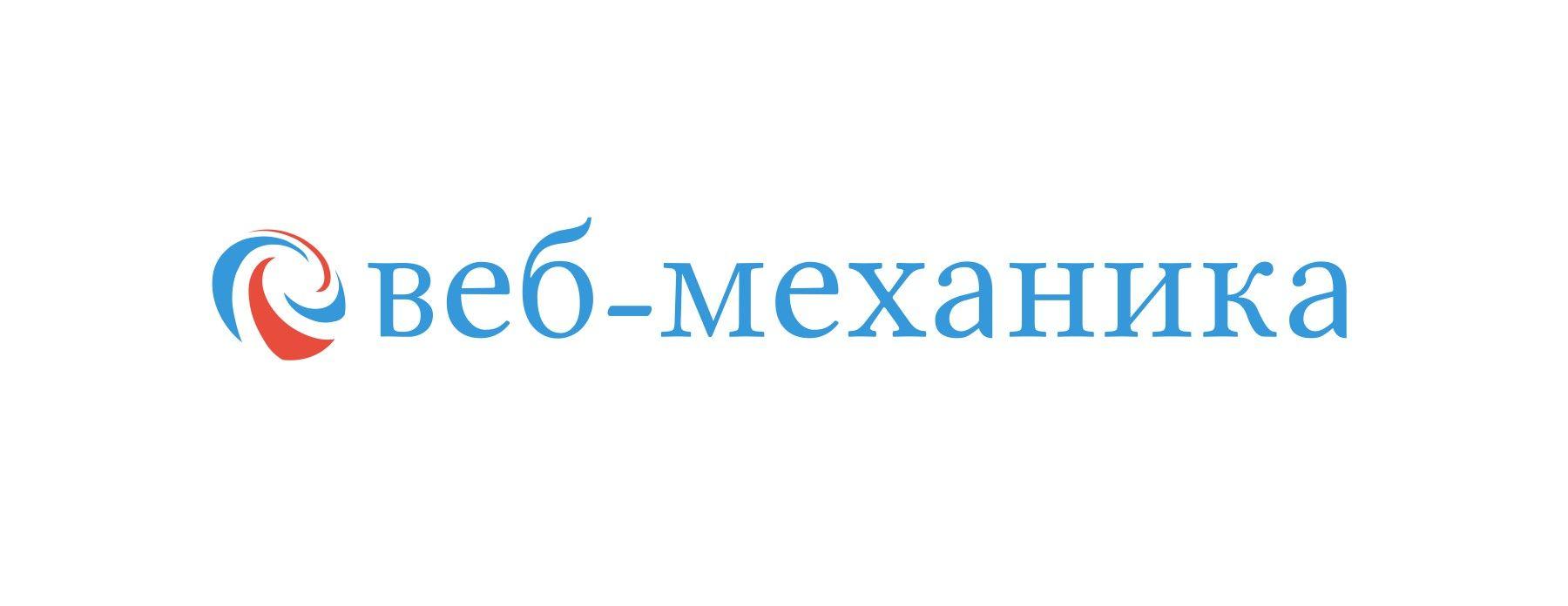 Логотип для студии - дизайнер Yatush