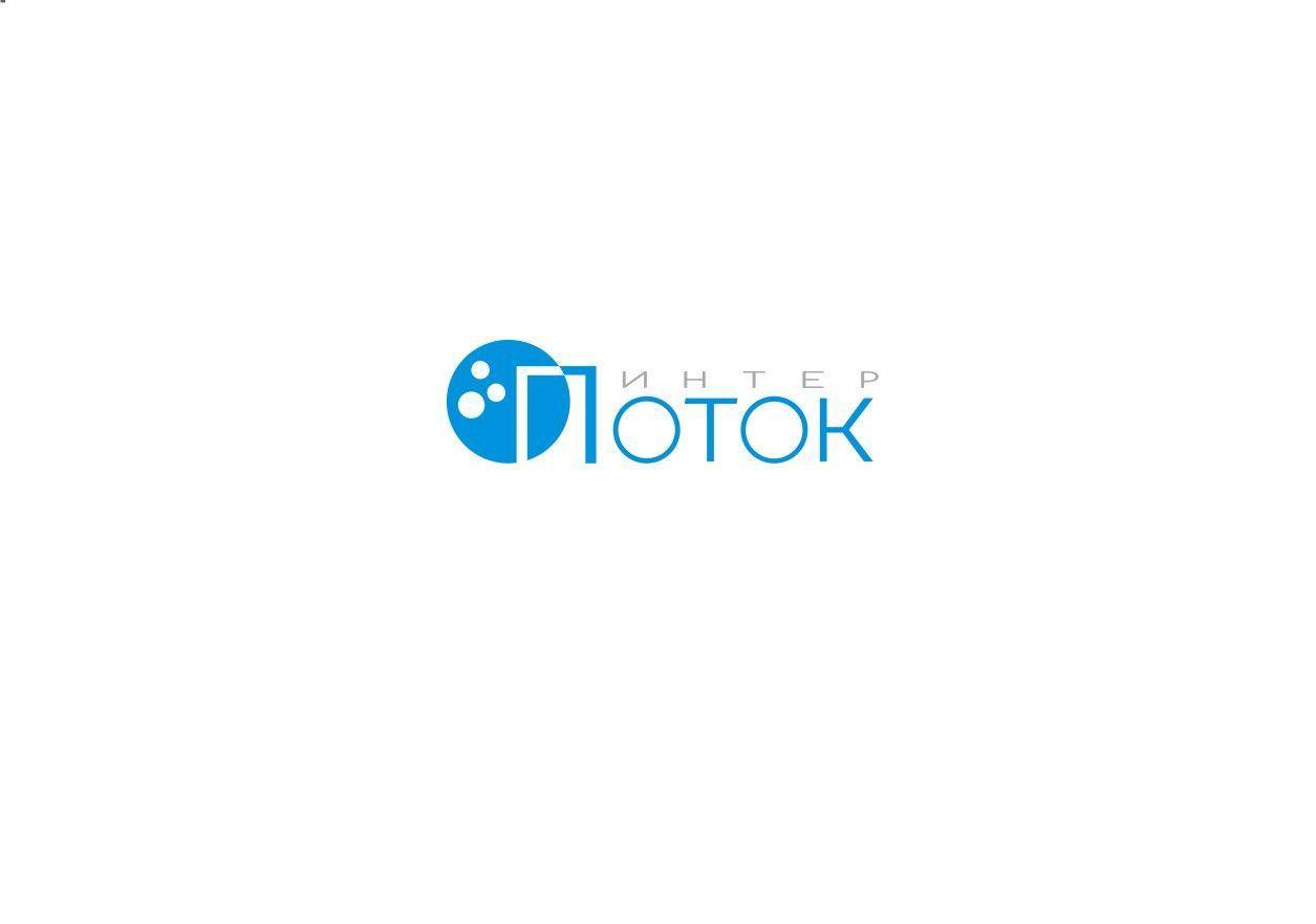 Лого и фирм стиль для Бинго - дизайнер olenyonok