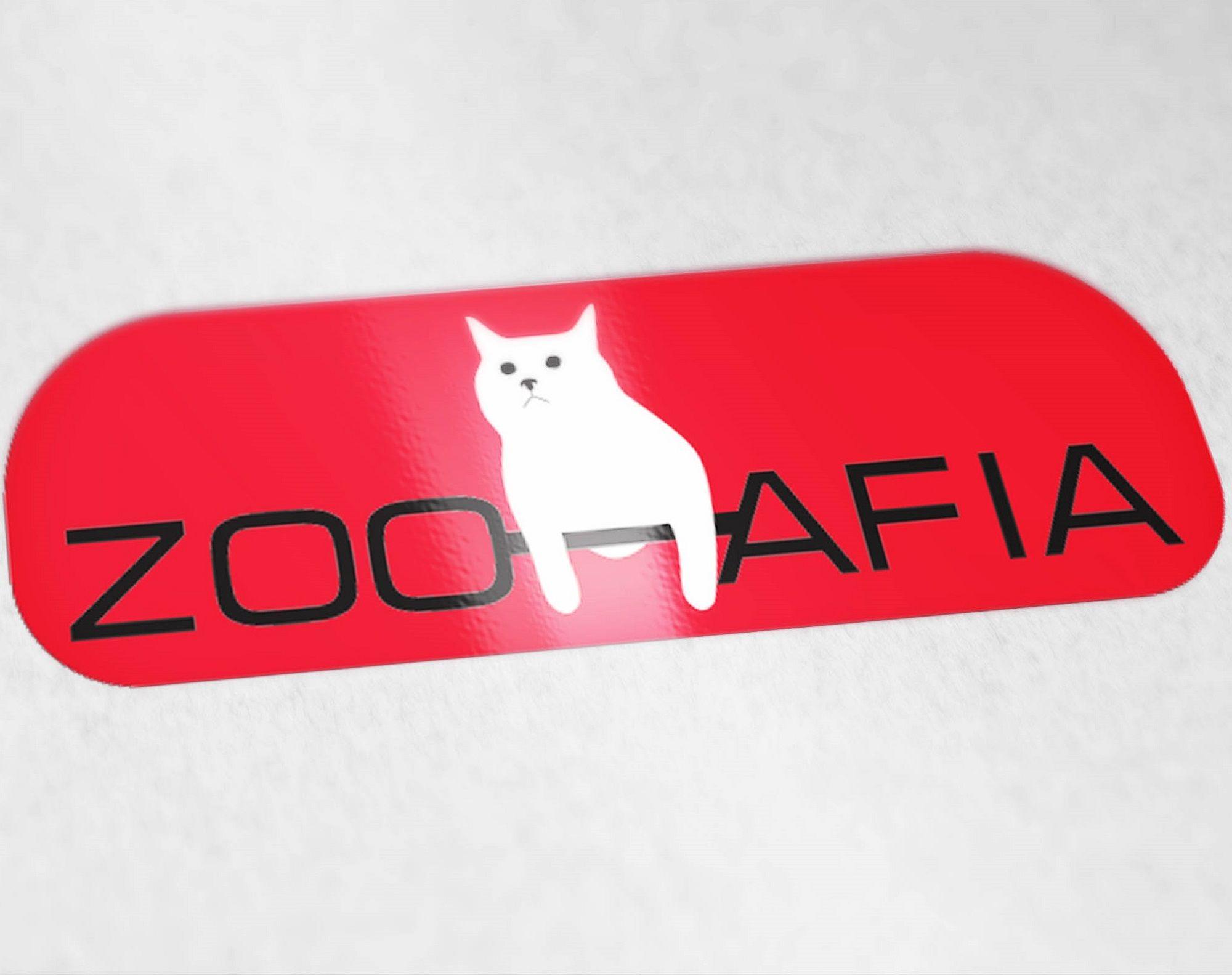 Логотип для интернет магазина зоотоваров - дизайнер pumbakot