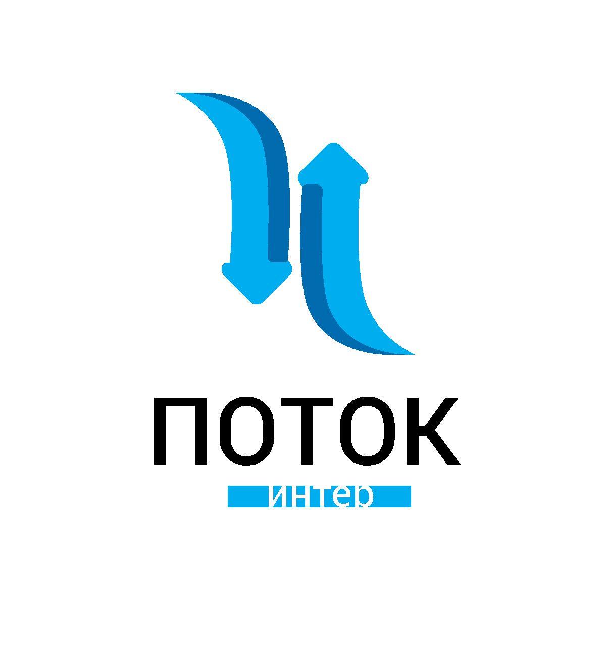 Лого и фирм стиль для Бинго - дизайнер mankey-box