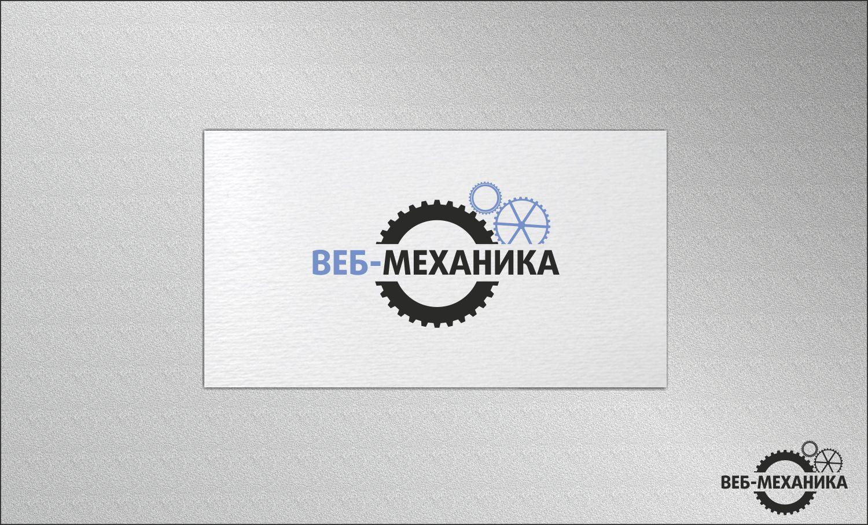 Логотип для студии - дизайнер byka-ve7rov
