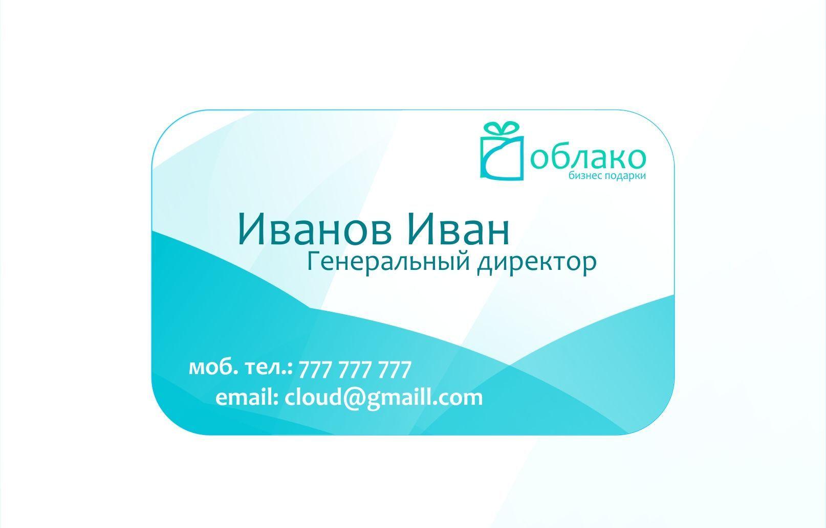 Облако Групп - дизайнер ZDvinchi