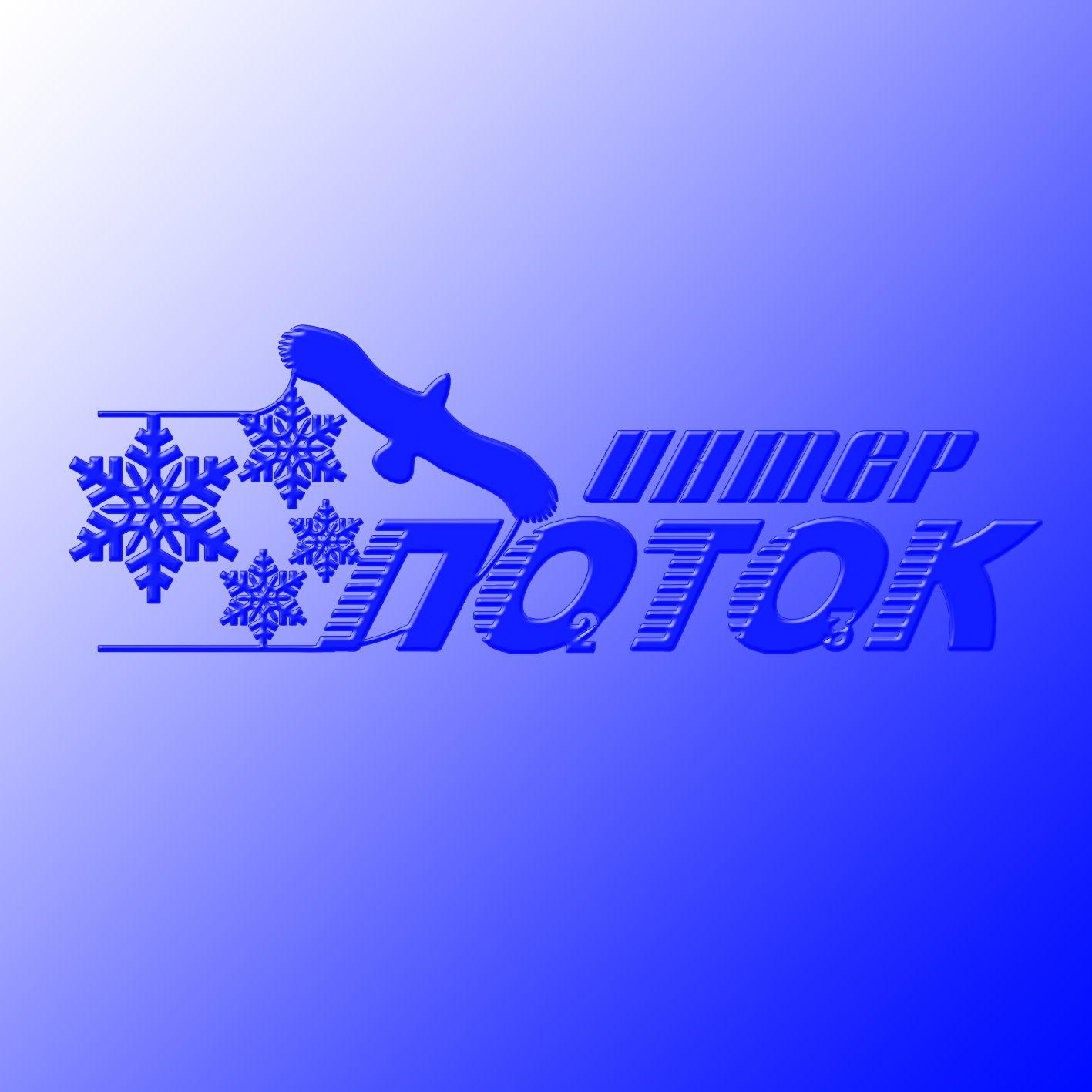 Лого и фирм стиль для Бинго - дизайнер omega7779