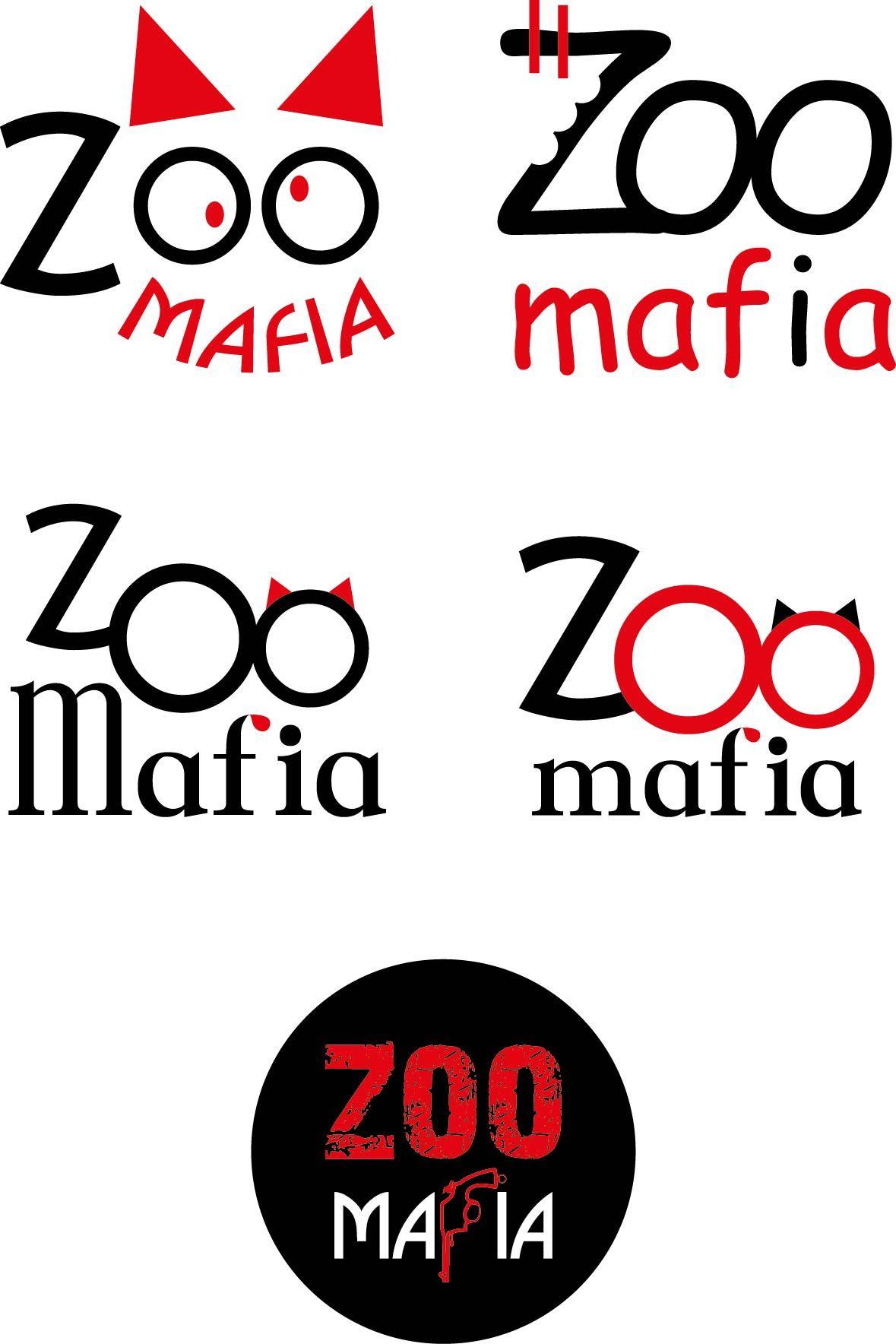 Логотип для интернет магазина зоотоваров - дизайнер xamaza