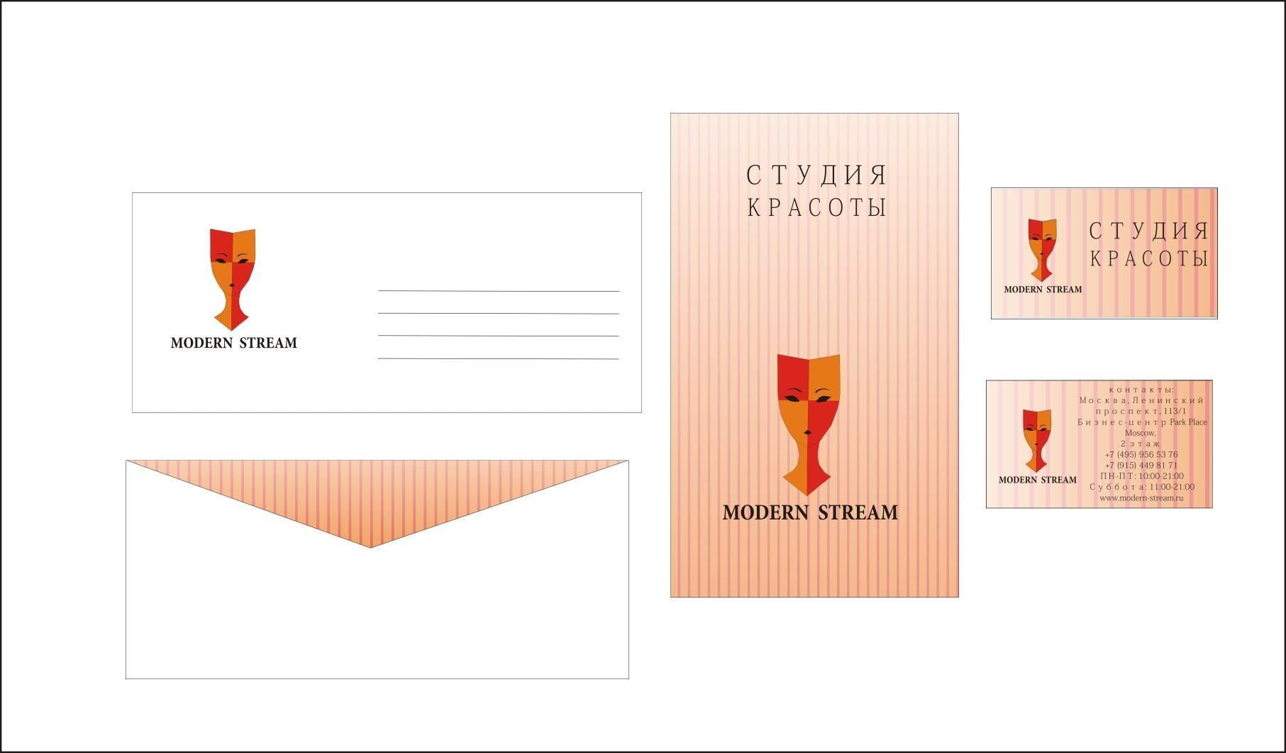 Лого и фирменный стиль для студии красоты - дизайнер GreenBunny